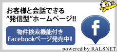 [PR]facebook�y�[�W�쐬