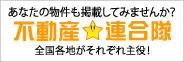 ���Ȃ��̕������f�ڂ��Ă݂܂��H/�s���Y�A����/�S���e�n�����ꂼ�����I
