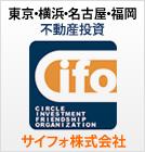 サイフォ株式会社